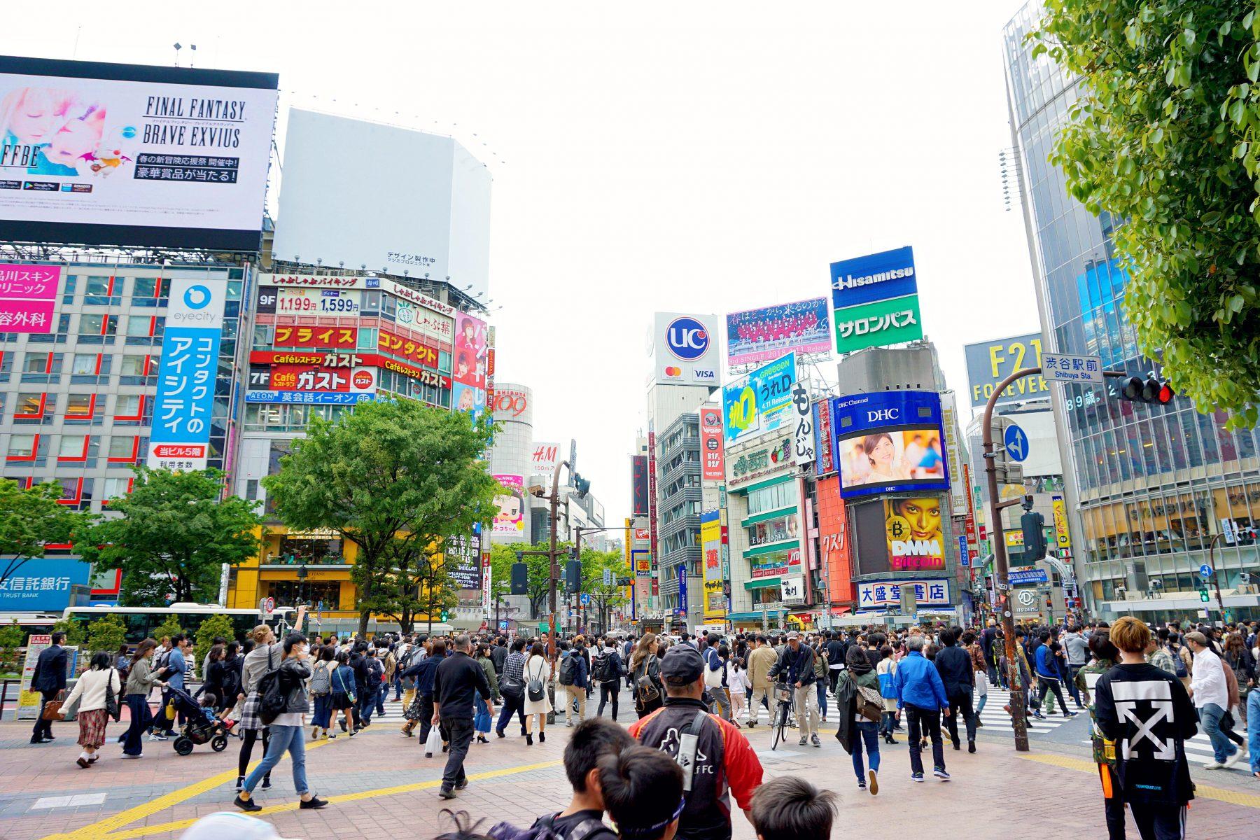 9dd0a53a7 PÅ SHOPPING I TOKYO   Kristin Gjelsvik